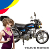70cc motorcycle/70cc motorcycle engine/70cc china cub motorcycle
