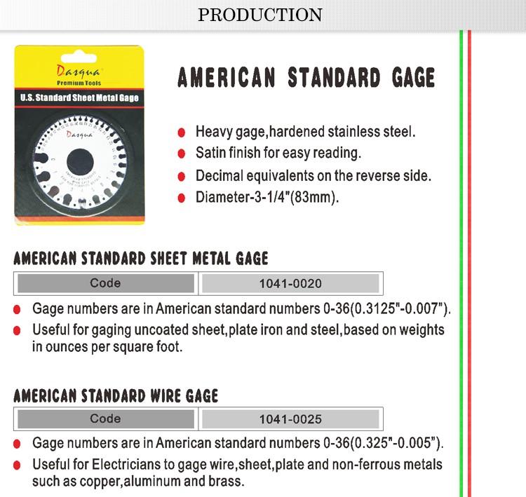 American standard gage buy gagemetal gagemetal gauge product on american standard sheet metal gage greentooth Choice Image