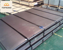 TOP KING alibaba China manufacturer Good quality steel plate size/steel sheet