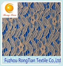 Swiss fashion beautiful cotton lace fabric used clothing