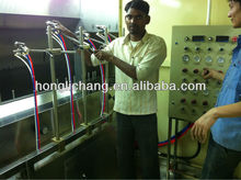 UV Coating Line for Small Plastic Parts