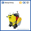 HQR500 hand held concrete cutting saw/floor cutting machine