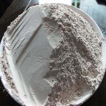 200 mesh zeolite powder/ zeolite for animal feed