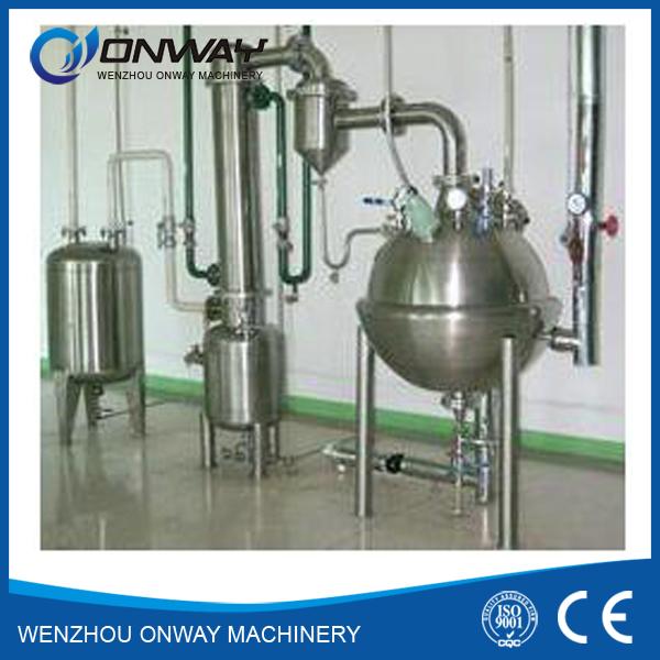 QN high efficient factory price vacuum sphere vacum evaporator