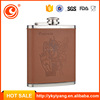 zhejiang yongkang liquor stainless steel hip flask with leather case