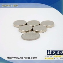 N35 Ferrite Magnet For Wallets Cheap Prices