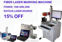 China Hot Sale 20 Watt Fiber metal laser marking machine supplier looking for agent representative