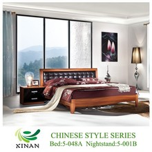 2014 Lastest Modern China Bedroom Furniture,Leather Upholstered Headboard Bed