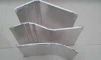 Vacuum Insulation Panel for Refrigerator