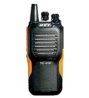 cheap handy talky hyt tc-610 two-way radio