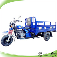Popular 200cc best motorcycle trike for sale