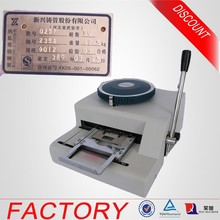 Label Plate And Tag Marking Metal Dog Tag Press