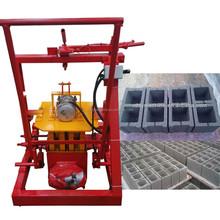 ghana brick making machine for sale