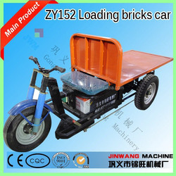 china 3 wheel cargo electric scooter/applicable china 3 wheel cargo electric scooter