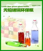 2015 Xuzhou Hot square 500 ml 1000 ml glass juice bottle with swing top & rubber