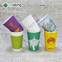 lowest price in China 3d logo black ripple hot coffee paper cup with lid