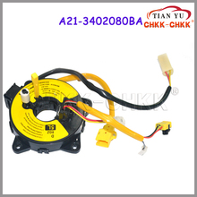High quality auto parts for China car A21-3402080BA spiral airbag clock spring