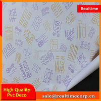 adhesive pvc wallpaper home decoration