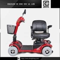 4 wheel adjustabe golf cart BRI-S08 motorcycles for sale in wisconsin