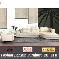 H082 modern sofa set designs modern l shape sofa