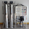 Factory price 500L/H Pure Drinking Water RO Water Treatment Machine
