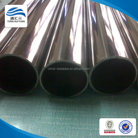 trading & supplier of china productsl 16 inch seamless steel pipe price