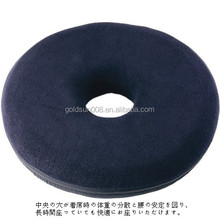 new style hot selling PU memory soft foam central hollow seat cushion elderly people senior citizen seat cushion