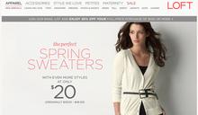 best website design 2014 E-shop website design and development e commerce website design