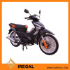 chinese high quality cub motorcycle with best price