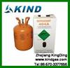 10.9kg/24lbs packing r404a refrigerant gas
