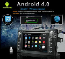 7 android car gps navigation with android 4.0 1.2GHz WIFI FM 7 android car gps navigation mediatek gps