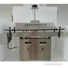 Special professional heat sealing machine band sealer