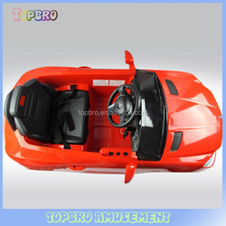 BZ Kids ride car kids toy car Electric car for Kids riding rechargable Car