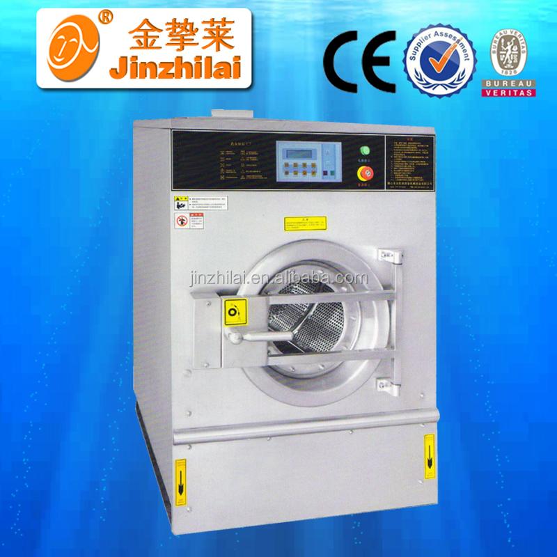asian washing machine