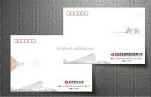 Factory Price Custom White Plain Paper Envelope