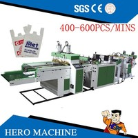 HIGH QUALITY HERO BRAND t-shirt plastic bag making machine