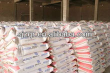Hot selling portland cement P.C32.5/32.5R,P.O42.5/42.5R/52.5