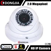 DJ-IPC-HD8850HD Indoor ONVIF Dome 2MP 1080P Shenzhen 2012 Best Sale IP Camera