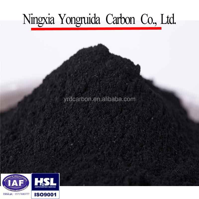 powder carbon8.jpg