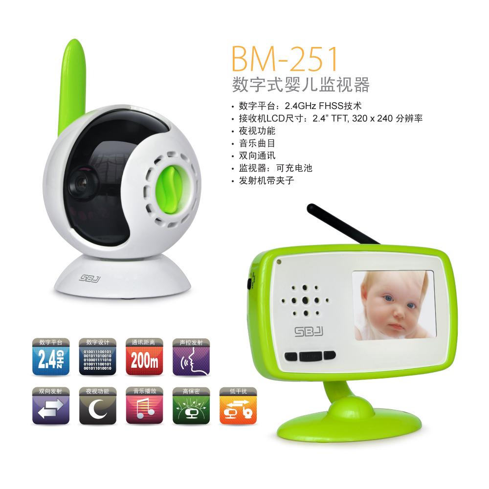 digital baby monitor. Black Bedroom Furniture Sets. Home Design Ideas