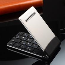 Mini Wireless Keyboard, Folding Wireless Bluetooth Keyboard For Ipad