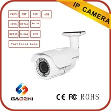 3MP POE IP Camera --Varifocal IP66 night-vesion 30m Water-proof Bullet IP Camera