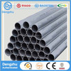2205 High quality Welded/Seamless Stainles Steel Sanitary Pipe/Tube.