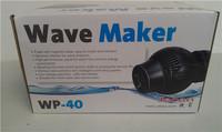 wholesale jebo aquarium wave maker pump specially for aquarium plant tank
