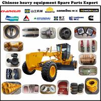 motor starter for compactor/paver/crane/grader/bulldozer loader cab for xcmg loader