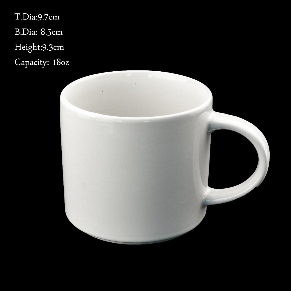 White Stoneware Ceramic Mug Create Your Own Design Logo