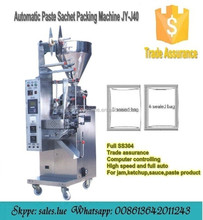 Full automatic shower gel packaging machine with date coder
