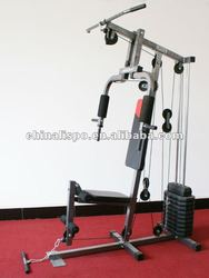 Home Gym Equipment LY7000