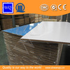 WQ 122*244 High Gloss UV MDF Boards for Funiture Design