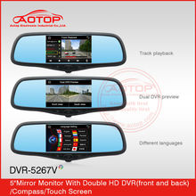 Front and back DVR car multimedia rear view mirror with compass, 170 degree wide angle